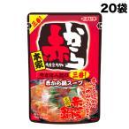 五木 アベックラーメン 1ケース(2人前×20袋入)白湯スープ 【発送重量 5kg】codeB1