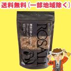 ロザッティ コーヒーシュガー 400g 1袋 三井製糖 【ポスト投函】送料無料(北海道・東北・沖縄除く)