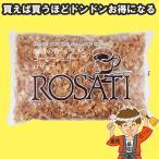 ロザッティ コーヒーシュガー 大粒 1.5kg 三井製糖 【発送重量★ 2.5kg】