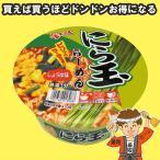 徳島製粉 金ちゃん にら玉らーめん しょうゆ味 12個入 徳島ご当地グルメ 5kg codeB1