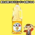 ミツカン カンタン酢 1.8Lペットボトル 1本 業務用 【発送重量 1kg】codeA1