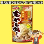 ダイショー もやし鍋スープ ストレートタイプ レトルト 750g (鍋つゆ)【発送重量 1kg】codeA1