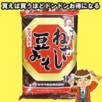 ヤマク食品 阿波 ねさしみそ 1kg袋 豆味噌 地元徳島より発送【発送重量 1kg】codeA1
