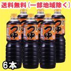 ヤマモリ 名代つゆ 3倍濃縮 1L×6本 ペットボトル 業務用 大容量 送料無料(北海道・東北・沖縄除く)