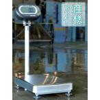 KUBOTA デジタル台秤 はかり 水産仕様 150kg KL-FM-K150A