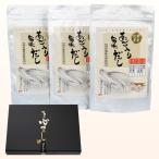 天然素材が優しい「日本の味」