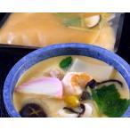 和食屋【独楽】 とろふわ茶碗蒸し 32個セット 本格料亭の味