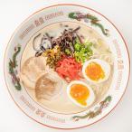 博多生ラーメン三昧21食 3種類(とんこつ味・しょうゆとんこつ味・味噌とんこつ味)× 6箱 まとめ買い割引  送料無料(東北・北海道は+600円)