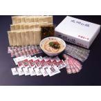 博多生ラーメン三昧21食 3種類(とんこつ味・しょうゆとんこつ味・味噌とんこつ味) 博多みやげ 博多屋台の味 送料無料