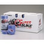 養生・マスキングテープ Super SASUKE(塗装用マスキングテープ) 18mm×18m 70巻入り