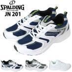 Yahoo!はきもの広場メンズ館メンズスニーカー スポルディング SPALDING JN-201 ジョギング 幅広 4E ウォーキング 紳士靴 はきもの広場 メンズ館