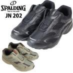 メンズスニーカー スポルディング SPALDING JN-202 ジョギング 幅広 4E スリッポン ウォーキング 紳士靴 はきもの広場 メンズ館