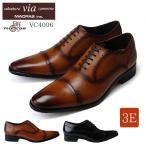 【送料無料】マドラス ヴィアカミーノ VC4006 メンズビジネスシューズ 内羽根 ストレートチップ 本革 3E via cammino madras 紳士靴 (1710)(E)