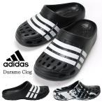 アディダス デュラモクロッグ メンズ サンダル adidas DURAMO CLOG G62033 S31682 人気 靴 シューズ はきもの広場 メンズ館