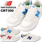 ニューバランス CRT300 メンズ スニーカー New Balance