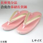 婦人用:クサリ付きバッグセット            (M;Lサイズ)             銀地(波柄)日本製
