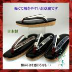 在庫品処分 婦人:草履 単品(M;Lサイズ)夏用       (日本製)