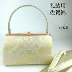 婦人用:礼装用バッグセット        M,Lサイズ 日本製