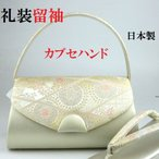 婦人用:礼装用バッグセット    (M .Lサイズ)   日本