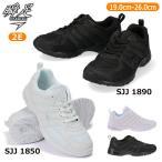 アキレス 瞬足 JJ-185 JJ-189 スニーカー キッズ 白 黒 SJJ1850 1890 ホワイト ブラック カップインソール シューレース 運動靴 ジュニア 子供靴 20FW08