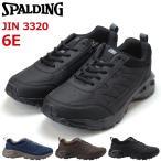 スポルディング SPALDING メンズ スニーカー JIN 3320 幅広 6E ワイド サイドジップ 甲高 運動靴 19SS03