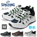 メンズ ウォーキング シューズ スポルディング JN-271 SPALDING 5E 16FW09