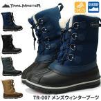 メンズ スノーブーツ トレイルマスター ウィンターブーツ TR-007 アシックス商事 16FW11