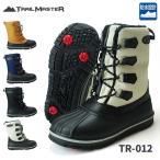 トレイルマスター メンズ スノーブーツ TR-012 TRAIL MASTER ウィンターブーツ アシックス商事 17FW10