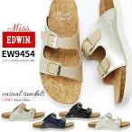 Miss EDWIN レディースサンダル EW9454 ダブルベルト 16SS04