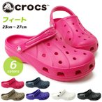 クロックス フィート レディース メンズ サンダル crocs feat 国内正規品 サボサンダル 17SS04