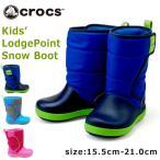 クロックス ロッジポイント スノー ブーツ 204660 キッズブーツ CROCS Kids' LodgePoint Snow Boot 01O 19FW10