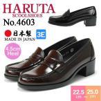 ハルタ レディース ヒールアップ ローファー 4603 HARUTA 3E