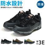 ウィルソン 381 メンズ トレッキングシューズ ブラック ダークブラウン キャメル 防水 防滑 屈曲性 山登り 19FW08