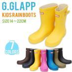 キッズ レインブーツ G.GLAPP グリップグラップ 長靴  R40900-50