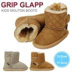 キッズ ムートンブーツ GRIP GLAPP グリップグラップ ショートブーツ 子供 男の子 女の子 R43712-59