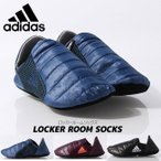 アディダス adidas LOCKER ROOM SOCKS ロッカールームソックス  BCJ72 メンズ レディース