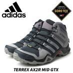 ショッピングトレッキングシューズ アディダス 防水 トレッキングシューズ TERREX AX2R MID GTX BB4603 17SS02
