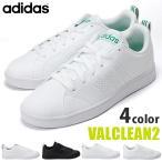 ���ǥ����� adidas �Х륯���2 F99251 F99252 F99253 ��� ��ǥ����� ���ˡ�����