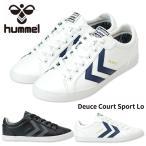 ヒュンメル レディース メンズ スニーカー hummel DEUCE COURT SPORT LOW 63-65763657