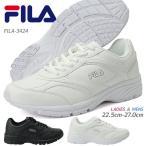 在庫限り フィラ FILA 3424 ウォーキングシューズ レディース メンズ スニーカー 3E ジョギング マラソン ランニングシューズ