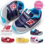 ニューバランス キッズ スニーカー FS996 子供靴 16FW09