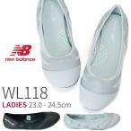 ニューバランス レディース スニーカー WL118 NewBalance ST BK フィットネスシューズ