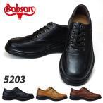 ボブソン カジュアルシューズ メンズ 5203 4E 24.5cm〜27.0cm ウォーキング 軽量  革靴 送料無料