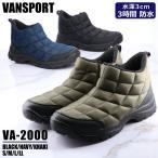 ショートブーツ メンズ ブラック ネイビー カーキ 防水 はっ水 防寒 防滑 ウィンターブーツ サイドジップ ヴァンスポーツ VA-2000 アウトドア 20FW12