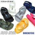 ビルケンシュトック Rio Kids EVA リオ キッズサンダル 子供靴 ストラップ スポーツサンダル 男女兼用 旅行 アウトドア 国内正規品 19SS05