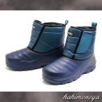 メンズ かるぬく 裏ボア 防水防寒ブーツ 面ファスナー ショート EVAコンビ ネイビー (在庫処分)