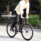 Cartel Bikes/カーテルバイク ピストバイク AVENUE LO/アヴェニューロウ