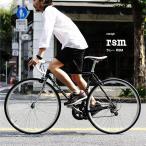 Raleigh/ラレー クロモリロードバイク CRN/カールトンN