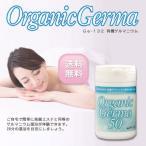 有機ゲルマニウム 粉末50g[Ge-132]      【純度99.99%】【送料無料】
