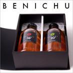 土日限定 P5倍 お歳暮 梅酒 BENICHU ベニチュー 飲み比べセット 300ml×2本 小瓶 ミニボトル|梅酒 ギフト お酒 福井 メーカー直送
